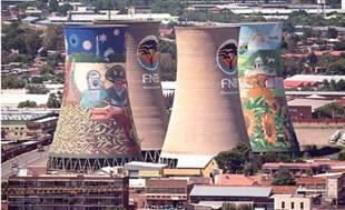 凉水塔外壁美化